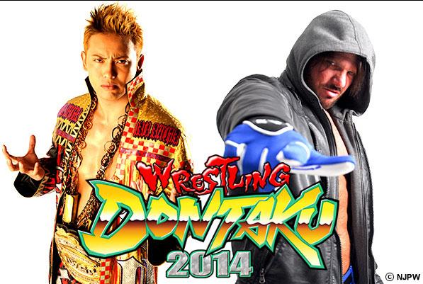 A Ras De Lona #10: NJPW Wrestling Dontaku 2014