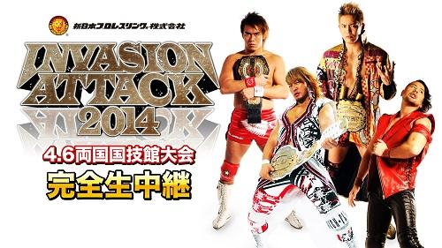 A Ras De Lona #6: NJPW Invasion Attack 2014