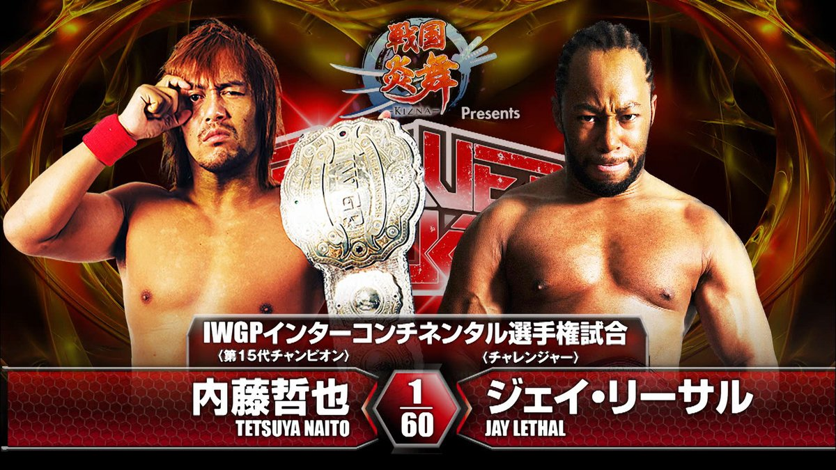 A Ras De Lona #123: NJPW Power Struggle 2016
