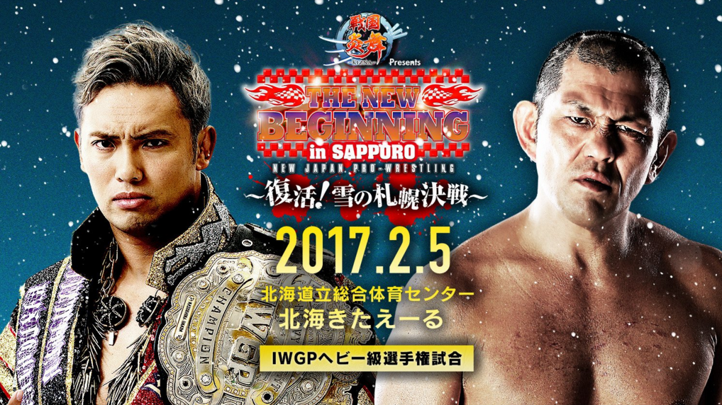 A Ras De Lona #134: NJPW The New Beginning 2017