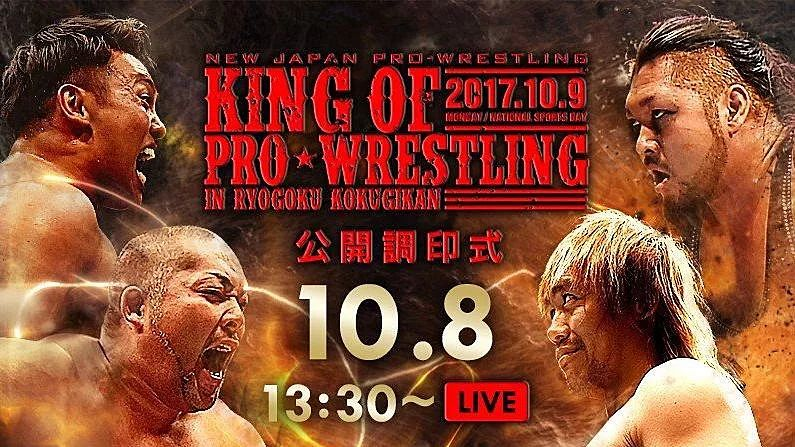 A Ras De Lona #165: NJPW King of Pro Wrestling 2017